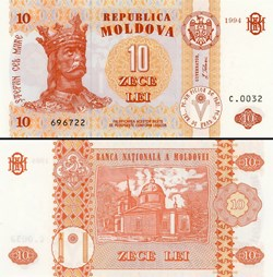 MOLDAVIE - PICK 010 a - 10 LEI - 1994
