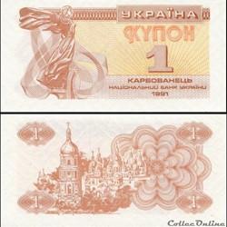 UKRAINE - PICK 081 a - 1 KARBOVANTSIV - ...