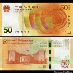 CHINE - PICK 911 a  - 50 YUAN 2018