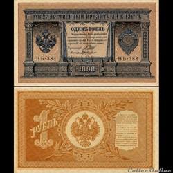 RUSSIE/U.R.S.S - PICK -15.c03 - 1 ROUBLE...