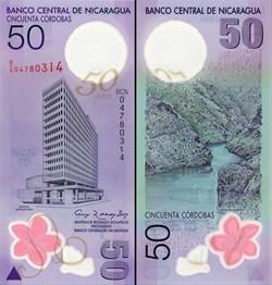 NICARAGUA - PICK 207 a  - 50 CORDOBAS - ...