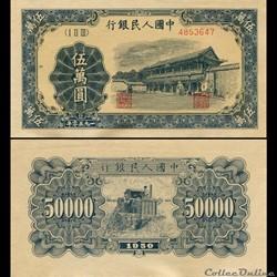 CHINE - PICK 856 - 50 000 YUAN - 1951