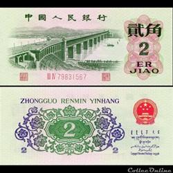 CHINE - PICK 878 c - 2 JIAO 1962