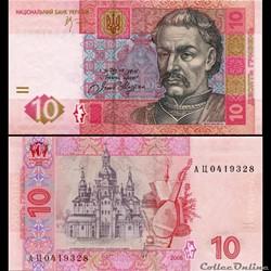 UKRAINE - PICK 119 Aa - 10 HRYVEN - 2006