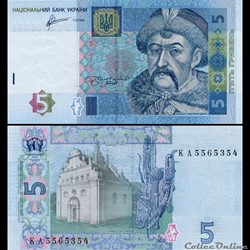 UKRAINE - PICK 118 c - 5 HRYVEN - 2011