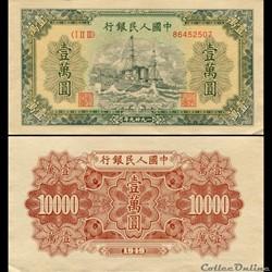 CHINE - PICK 854 - 10 000 YUAN - 1949