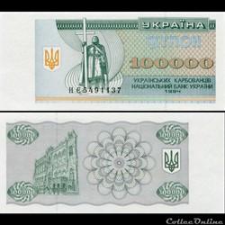UKRAINE - PICK 097 a - 100 000 KARBOVANT...