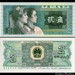 CHINE - PICK 882 - 2 JIAO 1980