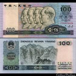 CHINE - PICK 889b - 100 YUAN 1990