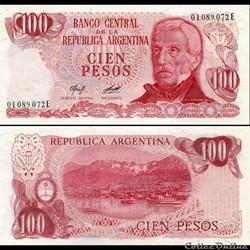 ARGENTINE - PICK 302 b 2 - 100 PESOS - 1...