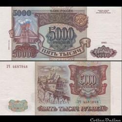 RUSSIE/U.R.S.S - PICK 258 b - 5 000 ROUB...