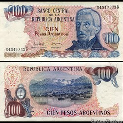 ARGENTINE - PICK 315 a 1 - 100 PESOS ARGENTINOS 1983