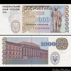 UKRAINE - PICK 100 a - 1 000 000 KARBOVA...