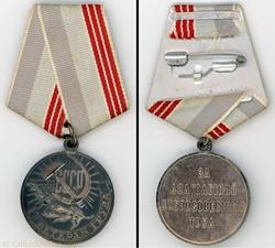 Médaille « Vétéran de Vétéran du Travail...