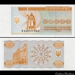 UKRAINE - PICK 096 b - 50 000 KARBOVANTS...
