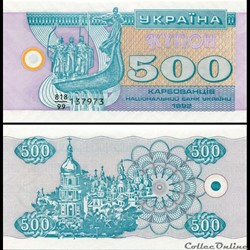 UKRAINE - PICK 090 a - 500 KARBOVANTSIV ...