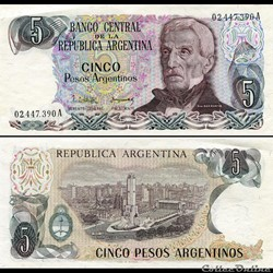 ARGENTINE - PICK 312 a 1 - 5 PESOS ARGENTINOS - 1983