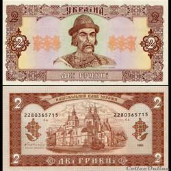 UKRAINE - PICK 104 a - 2 HRYVNI - 1992