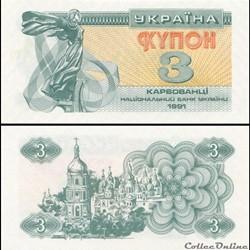 UKRAINE - PICK 082 a - 3 KARBOVANTSIV - ...