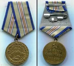 """Médaille """"Pour la défense du Caucase"""" - ..."""
