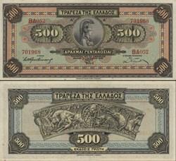 GRÈCE - PICK 102a - 500 DRACHME - 1932