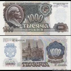 RUSSIE/U.R.S.S - PICK 250 a - 1 000 ROUB...