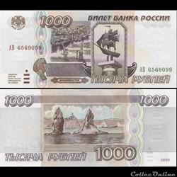 RUSSIE/U.R.S.S - PICK 261 - 1 000 ROUBLE...