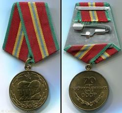 Médaille commémorative des 70 ans de l'A...