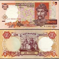 UKRAINE - PICK 109 b - 2 HRYVNI - 2001