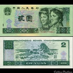 CHINE - PICK 885 b - 2 YUAN 1990