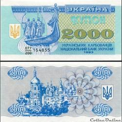 UKRAINE - PICK 092 a - 2 000 KARBOVANTSI...