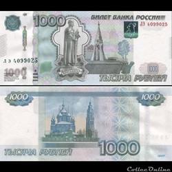 RUSSIE/U.R.S.S - PICK 272 c - 1000 ROUBL...