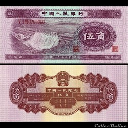 CHINE - PICK 865 - 5 JIAO - 1953