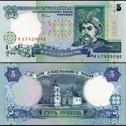 UKRAINE - PICK 110 c - 5 HRYVEN - 2001