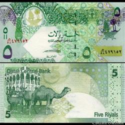 QATAR - PICK 29 - 5 RIALS - 2008