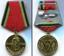 Médaille pour les Vingt ans de la Victoi...