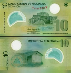 NICARAGUA - PICK 201 a  - 10 CORDOBAS - ...