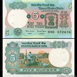 INDE - PICK 080s - 5 ROUPIES - 1997