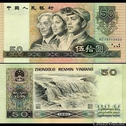 CHINE - PICK 888b - 50 YUAN 1990