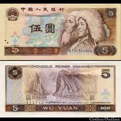 CHINE - PICK 886 - 5 YUAN 1980
