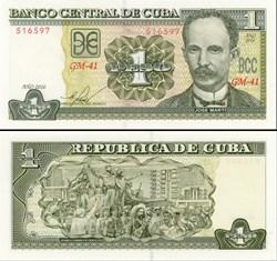 CUBA - PICK 128g - 1 PESO - 2016