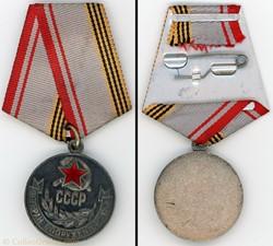 Médaille « Vétéran des Forces armées de ...