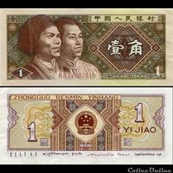 CHINE - PICK 881a1 - 1 JIAO 1980