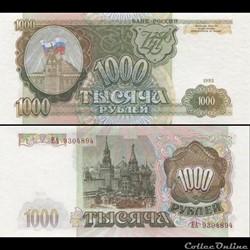 RUSSIE/U.R.S.S - PICK 257 - 1 000 ROUBLE...