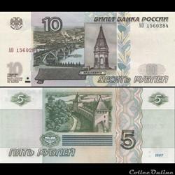 RUSSIE/U.R.S.S - PICK 268 c - 10 ROUBLES...