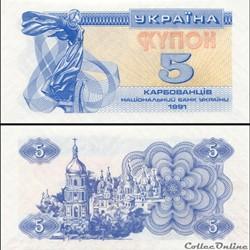 UKRAINE - PICK 083 a - 5 KARBOVANTSIV - ...