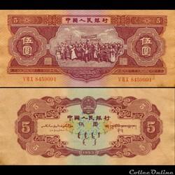 CHINE - PICK 869 - 5 YUAN 1953