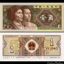 CHINE - PICK 881a2 - 1 JIAO 1980