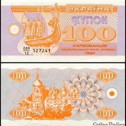 UKRAINE - PICK 088 a - 100 KARBOVANTSIV ...