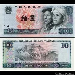 CHINE - PICK 887 - 10 YUAN 1980